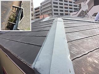 屋根塗装(専用シーラ+屋根フレッシュ2液塗料)3回塗の施工前